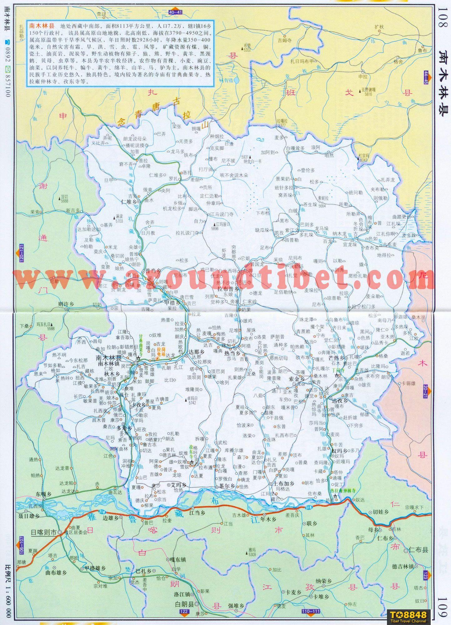西藏南木林县地图 -西藏地图 (中文版) -西藏旅游频道