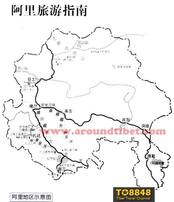西藏阿里旅游地图