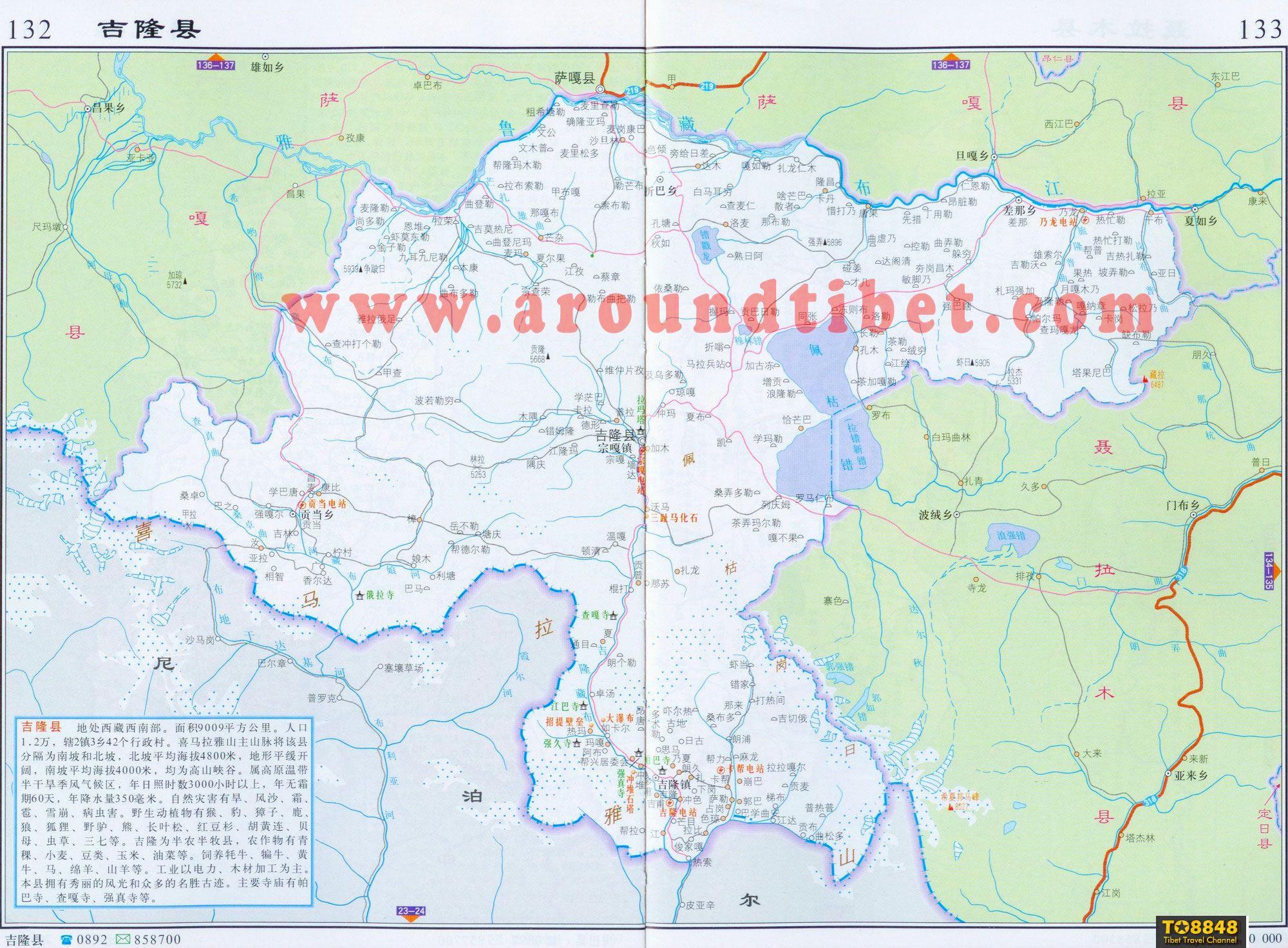 西藏阿里南北环线交通地图 西藏地图 中文版 西藏  西藏曲水县地图