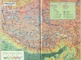 最新中国西藏自治区地形图